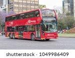 mexico city  mexico   circa... | Shutterstock . vector #1049986409