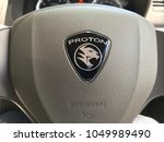kelantan  malaysia  20 march...   Shutterstock . vector #1049989490