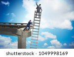 business unethical competition... | Shutterstock . vector #1049998169