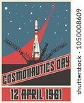 12 april 1961 cosmonautics day. ... | Shutterstock .eps vector #1050008609