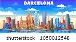 barcelona   spain   skyline... | Shutterstock .eps vector #1050012548