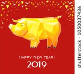 Happy new year 2019! Greeting card. Celebration burgundy background with gold pig. Gold and  burgundy collors place for your text. Vector Illustration