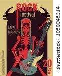rock music live festival poster ...