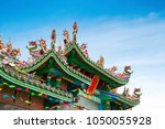 chinese traditional temple... | Shutterstock . vector #1050055928