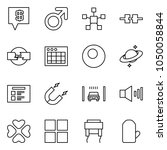 flat vector icon set   sms bank ... | Shutterstock .eps vector #1050058844