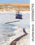 in  danakil ethiopia  africa ... | Shutterstock . vector #1050060743