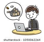 male student  pc and money | Shutterstock .eps vector #1050062264