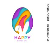 happy easter greeting card with ... | Shutterstock .eps vector #1050078503