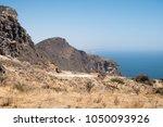road from salalah to yemen... | Shutterstock . vector #1050093926