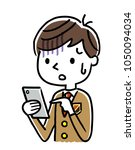 male student  smartphone | Shutterstock .eps vector #1050094034