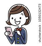 female student  smartphone | Shutterstock .eps vector #1050132473
