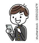 male student  smartphone | Shutterstock .eps vector #1050132479