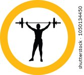 weight lifting girl silhouette | Shutterstock .eps vector #1050134450