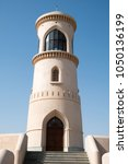 lighthouse  sur  sultanate of... | Shutterstock . vector #1050136199