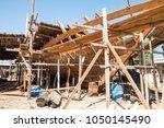 sur   sultanate of oman   jan... | Shutterstock . vector #1050145490