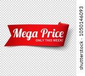 red  paper banner for mega... | Shutterstock .eps vector #1050146093