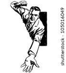 high pressure salesman   retro...   Shutterstock .eps vector #105016049