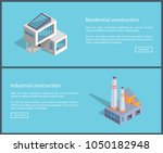 residential and industrial...   Shutterstock .eps vector #1050182948