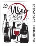 wine tasting tour. set of wine... | Shutterstock .eps vector #1050192803