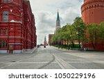 russia. moscow. kremlin passage ... | Shutterstock . vector #1050229196