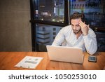 portrait stressed sad business... | Shutterstock . vector #1050253010