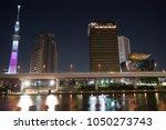 tokyo japan   march 28 2015 ... | Shutterstock . vector #1050273743