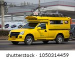 chiang mai  thailand  march 2... | Shutterstock . vector #1050314459