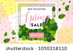 spring fashion sale flyer... | Shutterstock .eps vector #1050318110
