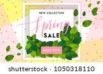 spring fashion sale flyer... | Shutterstock .eps vector #1050318110
