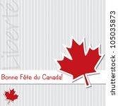 French 'happy Canada Day'...