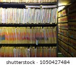 Small photo of Document control room for important documents.