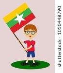 fan of myanmar national...   Shutterstock .eps vector #1050448790