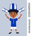 fan of israel national football ... | Shutterstock .eps vector #1050448904