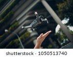 quadrupter in the city | Shutterstock . vector #1050513740