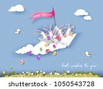 happy easter card with bunny... | Shutterstock .eps vector #1050543728