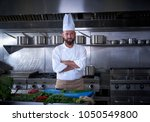 chef portrait with beard in... | Shutterstock . vector #1050549800