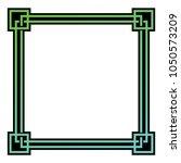 vector scandinavian frame | Shutterstock .eps vector #1050573209