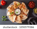 mexican quesadilla with chicken ... | Shutterstock . vector #1050579386