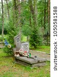 Small photo of BORNE SULINOWO, WEST POMERANIAN PROVINCE / POLAND - AUGUST 8, 2014: A Wehrmacht military town (1938). In the years 1945 - 1993, secret base of the Soviet North Military Group. Garrison cemetery.