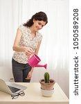 beautiful business woman... | Shutterstock . vector #1050589208