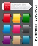 sale banner   label and icons... | Shutterstock .eps vector #105059924