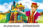 cartoon scene with young prince ... | Shutterstock . vector #1050603650