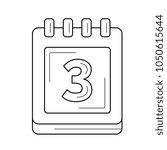 calendar organizer vector line... | Shutterstock .eps vector #1050615644