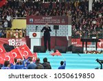 canakkale  turkey   march 18 ...   Shutterstock . vector #1050619850