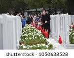 canakkale  turkey   march 18 ... | Shutterstock . vector #1050638528