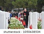 canakkale  turkey   march 18 ... | Shutterstock . vector #1050638534
