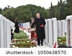 canakkale  turkey   march 18 ... | Shutterstock . vector #1050638570