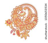 paisley vector ornament.... | Shutterstock .eps vector #1050653534