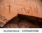 native american indian ruins... | Shutterstock . vector #1050683588