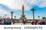 izmir  turkey   march 10  2018  ... | Shutterstock . vector #1050689150